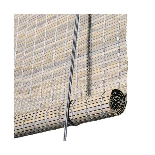 Color & Co - Rullegardin | Grå bambus*