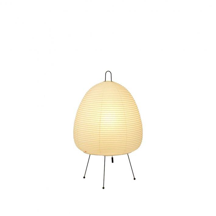 Vitra - Akari 1A lampe