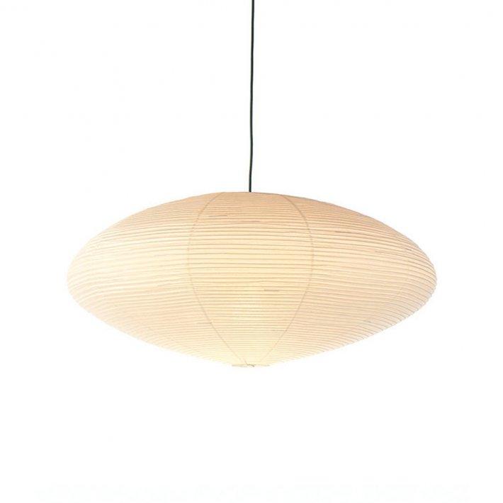 Vitra - Akari 21A loftlampe